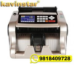 Currency Counting Machine Dealers in Mathura