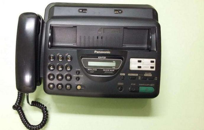 Panasonic Telefax Machine