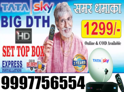 HD/SD Box tata sky Dish tv airtel tv dishtv tatasky airteltv All India
