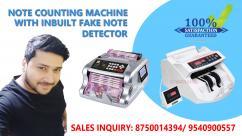 Note Counting Machine In Mahipalpur