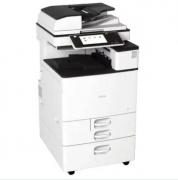 Ricoh Aficio 2011 C printer scanner