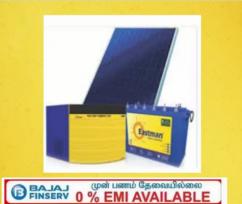 Eastman solar