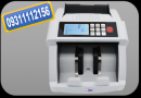 Currency Counting Machine Dealers In Delhi