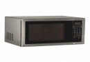 The Best Ever Electronic   Microwaves  Oven  In India