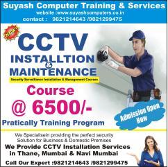 CCTv Installtion In Mumbai & Maharashtra
