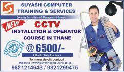 CCTV INSTALLTION SERVICES IN MUMABI & MAHARASHTRA