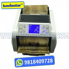 Currency Counting Machine Dealer in Gurgaon -Kavinstar