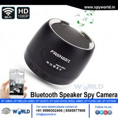 Explore the Most Diversified Range of Spy Wireless Camera on Spy Shop Online