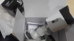 W- Box IR Bullet Camera