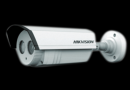 Dowell Technologies Coimbatore Cctv Camera, Biometric Attendance System , Fire