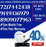 Tata Sky DTH Connection - HD Box (One month Free With Complete Installation)