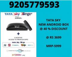 Tata sky binge plus box