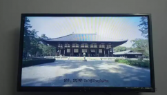 New 24 inch Sony panel Full HD LED TV
