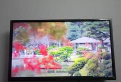 New Sony panel 42 inch smart 4k HD LED TV