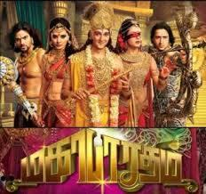 vijay tv mahabharatham dvd mp4