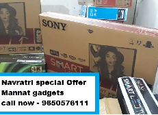 42 inch smart 4K LED TV Android 9.0 latest version  Sunday sale