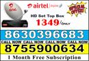 Hd/sd Box Tata Sky Dish Tv Airtel Tv Dishtv Tatasky Airteltv All India
