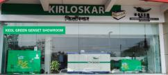 Approved supplier for Silent D.G.Set of Kirloskar make ranging from 5 to 750 Kva
