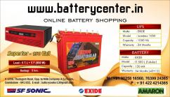 Inverter and Inverter Batteries for Sale
