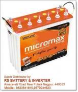 Micromax inverter battery