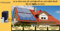 5KW Solar On-Grid Rooftop System in just Rs.149,215