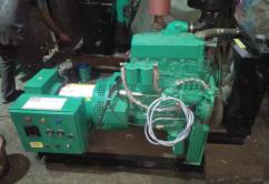 Latest Compact Diesel Generators