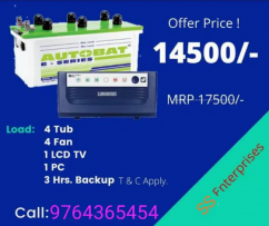 Inverter battery ( new) at lowest price