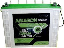 amaron inverter battery all battery call 9823541810