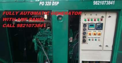 Best Generators Available In Maharastra