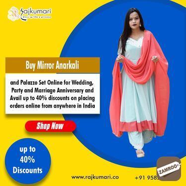 Amritsar online girl