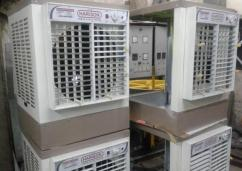 Air Cooler Available In Reasonable Rates