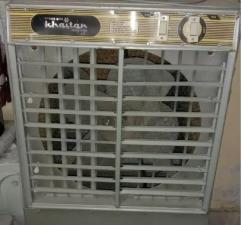 Cooling cooler
