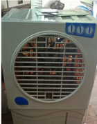 AIR CONDITIONING COOLERS