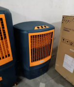 Brand new latest air coolers
