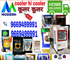 NEW Cooolers are available.for delivery