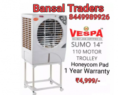 Jumbo 14 inch air cooler With AC effects
