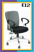 Revolving Office Chair Zebra Model
