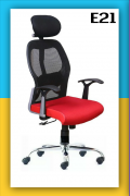 Manager Chair High Back with Headrest