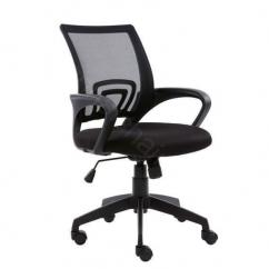 Scott Mesh OfficeChair