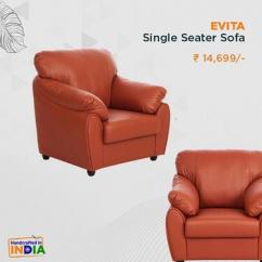 Single Seater Sofa