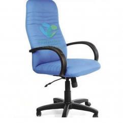 Executive Revolving Chair ERS 1005