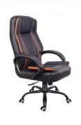 High Back Premium Office Chair black and Orange