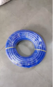 Pvc rubber and dhage Wala roll pipe
