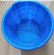 washing tub