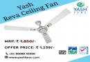 Best Ceilings Fans Brand In Hyderabad, India - Yash Fans Pvt. Ltd.