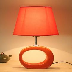 Table Lamp In Red Color Available