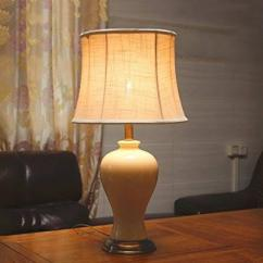 Only 2 Weeks Old Table Lamp Available