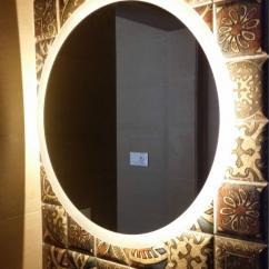 Illuminated LED Mirror