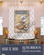 Wholesale High Glossy Poster Wall Tiles Supplier in Morbi