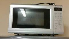 Panasonic Microwave Oven With 22L Storage Capacity